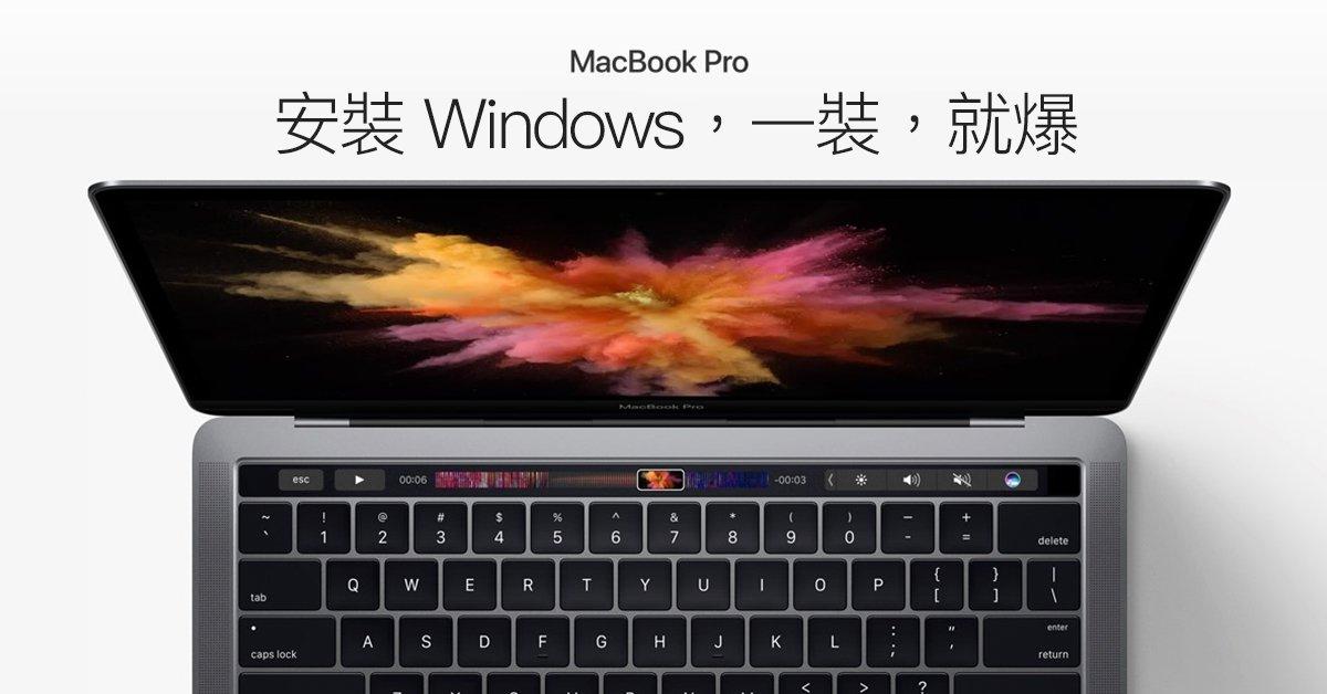 macbook-pro_0001